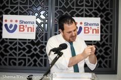 Shema_Bni-18
