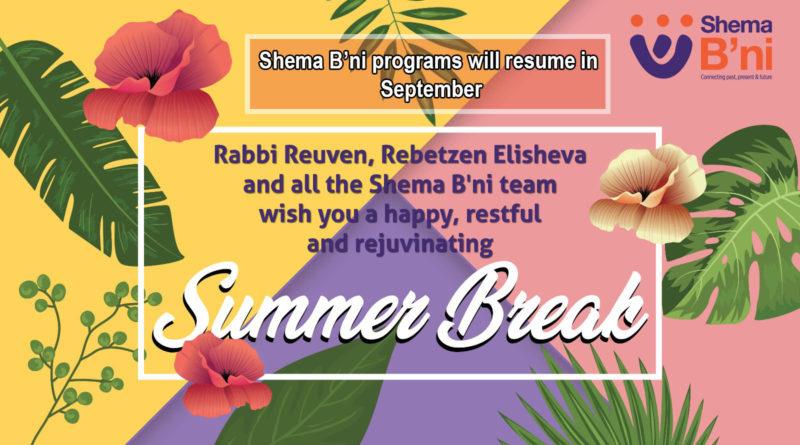 Summer Break 2019