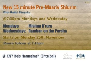 New 15 minute Pre-Maariv Shiur with Rabbi Stepsky @ Kehilas Netzach Yisroel