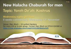 Halacha Chaburah for men - Yoreh De'ah Kashrus