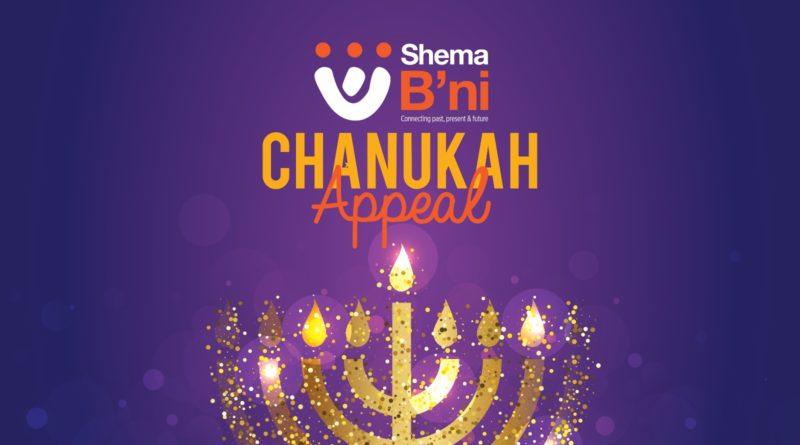 CHANUKAH Appeal