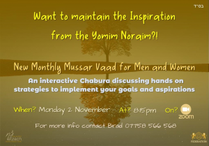 Want to maintain the Inspiration from the Yomim Noraim?