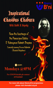 Chassidus Chaburoh from the teachings of the Piaseczna Rebbe with Rabbi R Stepsky