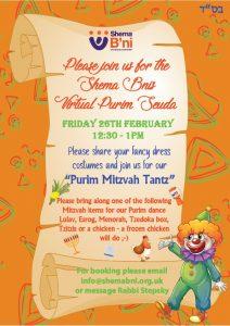 Shema Bni's Virtual Purim Seuda & Purim Mitzvah Tanz
